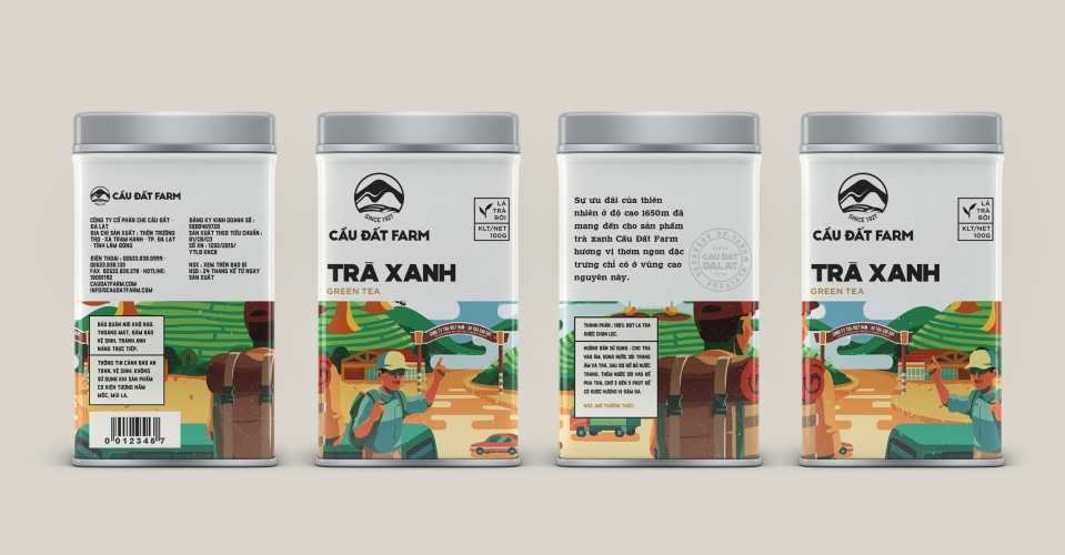 tea_squre_tin can 4 side