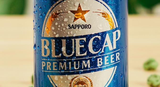 Sapporo Bluecap & wasabipeas